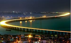 third-mainland-bridge-longest-in-nigeria