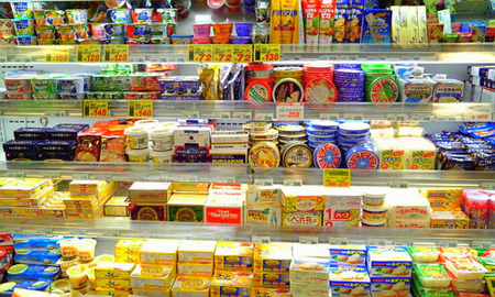 supermarket Nigeria