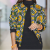 25 Hot Ankara Jacket Styles for Ladies (2020)