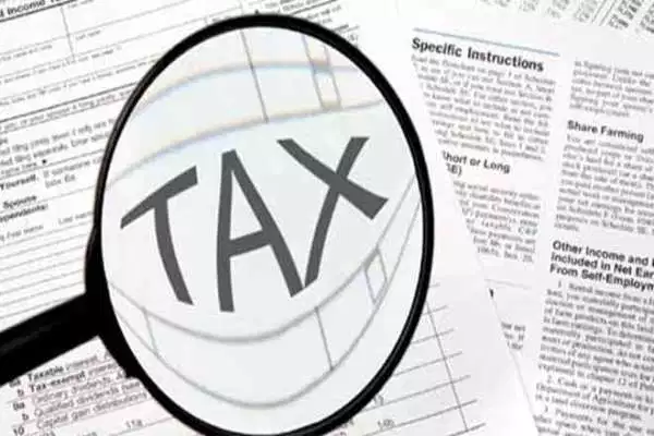 Education Tax in Nigeria: Overview and Details