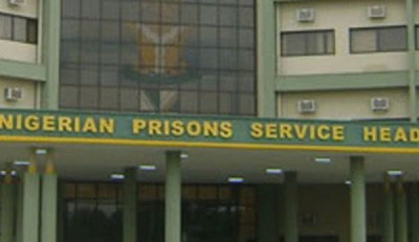 Nigeria Prison Service ranks and salary