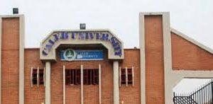 caleb university courses