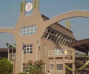 University of Benin Courses