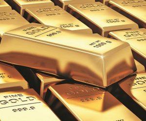 Gold Business in Nigeria