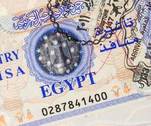 How to Apply for Egypt Visa in Nigeria