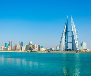 How to Get a Job in Bahrain (from Nigeria)