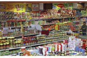 Best Supermarkets in Nigeria