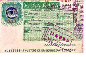 Bulgaria Visa Requirements for Nigerians