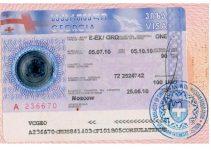 Georgia Visa Requirements for Nigerians