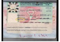 Kuwait Visa Requirements for Nigerians